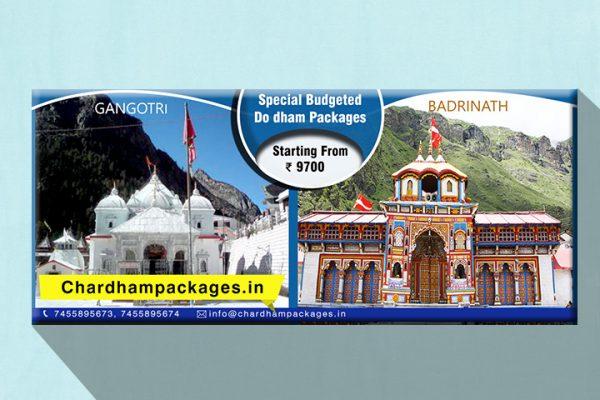 chardham social view