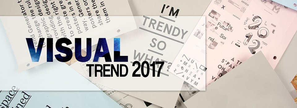 2017 lookout on visual trends